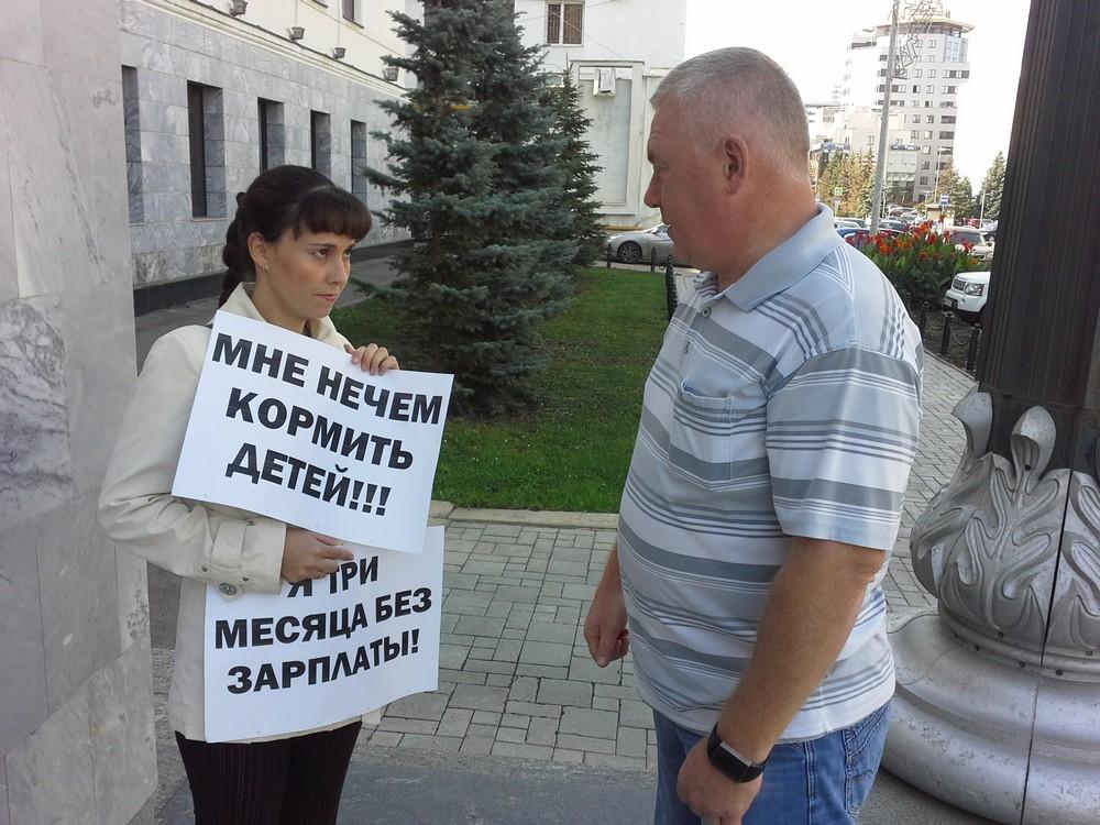 Сексизм в православии
