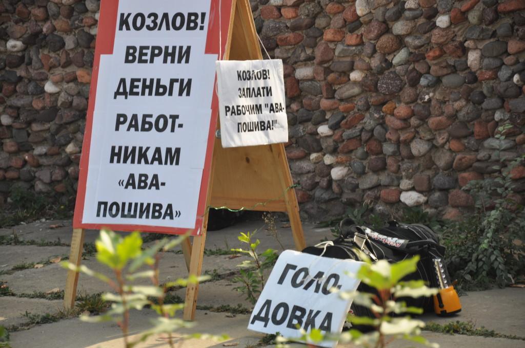 27.09.15 Тольятти  Митинг1 (23)