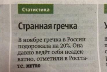 %d0%b8%d0%bd%d1%84%d0%bb%d1%8f%d1%86%d0%b8%d1%8f